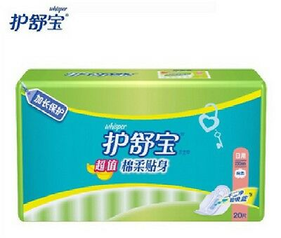 Whisper - Sanitary napkin cotton soft close-fitting service 20piece