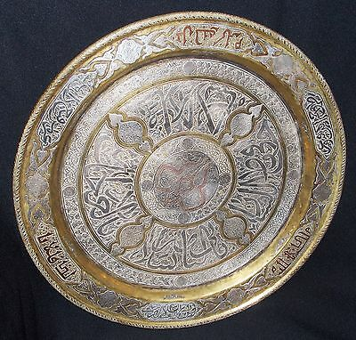 Antique Islamic Hand Carved brass Tray Plate Syria Damascus Arabic, Middle East