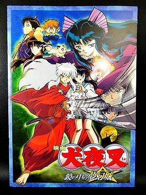 Inuyasha Movie Program Guide Book Japan Cinema Art Artwork Anime