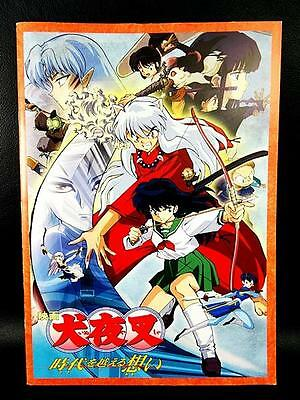 Inuyasha Movie Japanese Anime Program Book Japan Art Illustration Artbook Guide