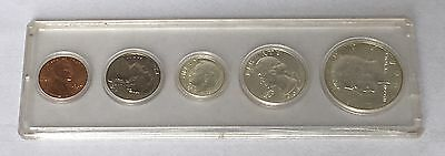 1964 United States Uncirculated Mint Coin Set in Whitman Plastic Holder