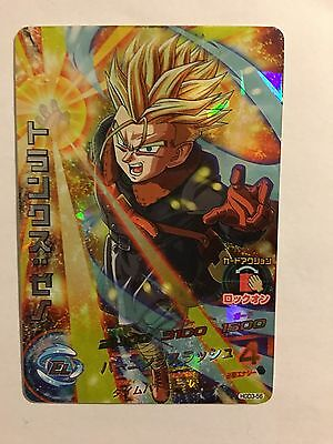 Dragon Ball Heroes HGD3-56 SR