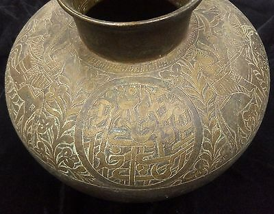 Antique Islamic Pot - Vessel - Hand Made - Human and Calligraphy