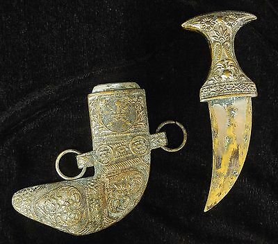 Beautiful Arab Dagger - Collectable