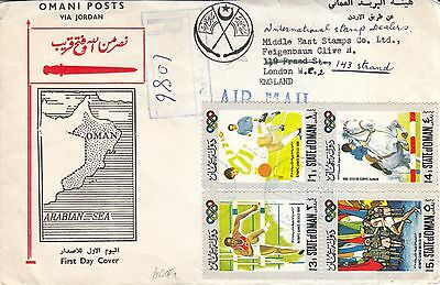 State Of Oman 1968 First Day Cover