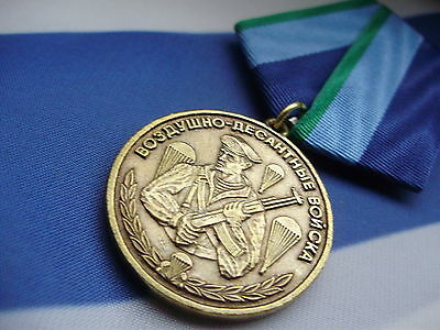 Russian military medal. Paratroopers