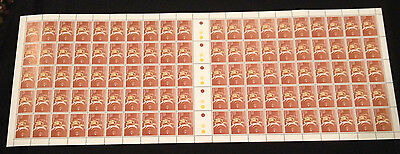 Full Sheet 100 MNH Brisbane 1982 Commonwealth Games - Weight Lifting 27c stamps