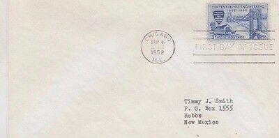 First day issue, 1952, America Society of Civil Engineers, no cachet # 1012