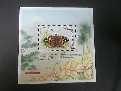 BARBADOS 1991 Phila Nippon '91 Stamp Exhibition Issue Miniature Sheet