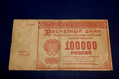 1921 Russia 100000 Rubles Banknote SN#A3 054