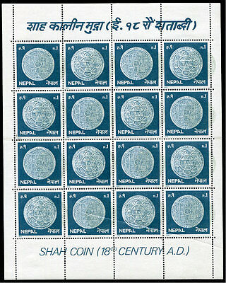 NEPAL: Shah 1r coin issue(16).  Blue colour displaced 7mm to right.