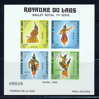 Laos 1969 Imperf Art Dancing Royal Ballet Souvenir Sheet Scott C57A