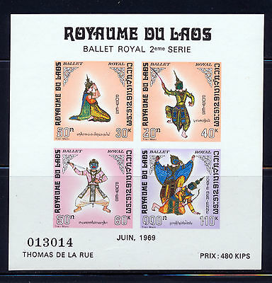 Laos 1969 Imperf Art Dancing Royal Ballet Souvenir Sheet Scott C56A