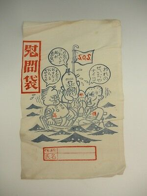 WW2 Imperial Japanese Army Comfort Bag caricature for Japan soldier original