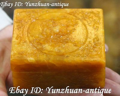 Shoushan Stone Carving Kilin Qilin Dragon Loong Beast Double Seal Stamp Signet S