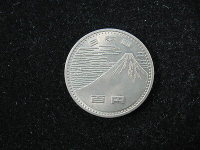 1 old world foreign coin lot JAPAN 100 yen Osaka Expo 1970 Mount Fuji Y 83