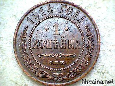 Russia Empire Nicholas Ii 1914 Спб Kopek, Copper