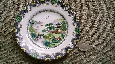 Fine Staffordshire China plate. Coloured Chinese pattern.