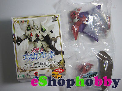 RARE New Kotobukiya One Coin Grande Figure Collection Escaflowne guymelef #2