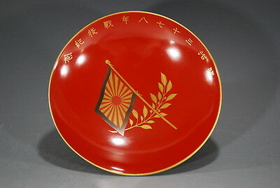 Japanese Army Navy Military National flag Lacquer Sake Cup Soldier Meiji Era