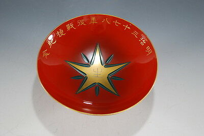 Japanese Army Navy Military Star Lacquer Sake Cup Soldier Meiji Era 1904
