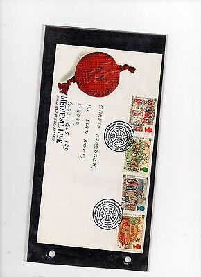 First Day Covers-Gb 17Th June 1986 Medieval Life