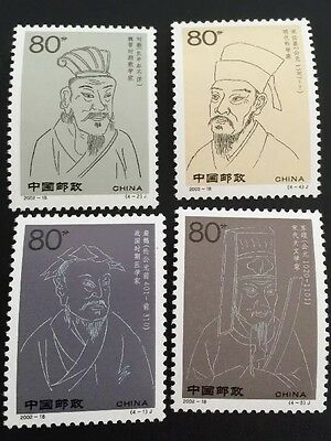 China 2002 (20 Aug) T 1087 SG 4747/4750 Set X 4 MNH Early Chinese Scientists