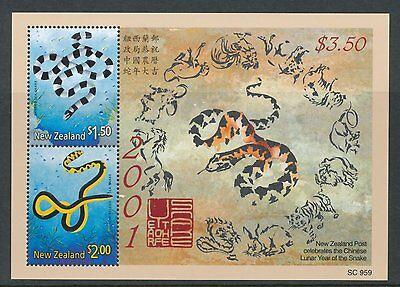 New Zealand 2001 Chinese New Year (Year of the Snake Marine Reptiles MS