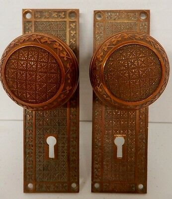 PAIR OF 1880's AESTHETIC EASTLAKE DOORKNOBS AND FACE PLATES BRASS