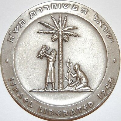 Israel State Medal 1962- Set Of 3 Medals -2 Silver And 1 Bronze