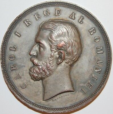 Romania-King Carol I- Agriculture And Industry Contest Medal