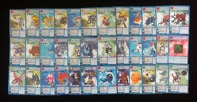 Digimon (Japanese) card lot of 35 cards