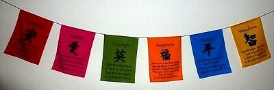 Balinese positive inspirational  prayer  flags/wall hanging bright colours large