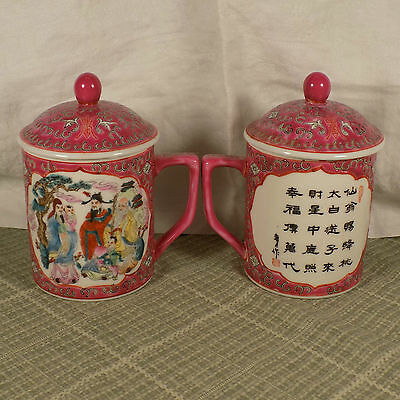 Vintage Chinese Tea Mugs With Lids Pink Wiseman Scene And Chinese Writing