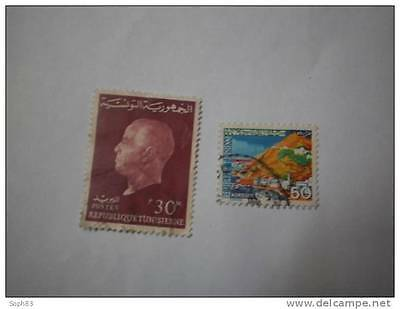Timbres Tunisie Obliteres