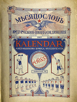 Antique year book of the American-Rusyn (Rusin) Union 1927