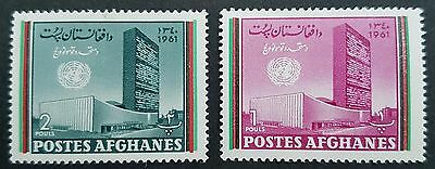 United Nations Day 1961 mint Afghanistan stamp for sale please click for details
