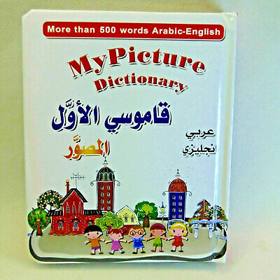 Picture Dictionary English Arabic Children Learn Alphabet Hard back Book Picture