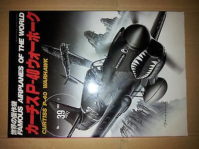 Famous Airplane Of The World Vol.39 P-40