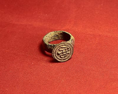 Medieval Bronze Knight's Seal Ring - 13. Century