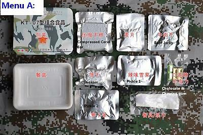 MILITARY MRE Chinese NAVY Food PLA Type KT-07 Combined Food  the Supplement