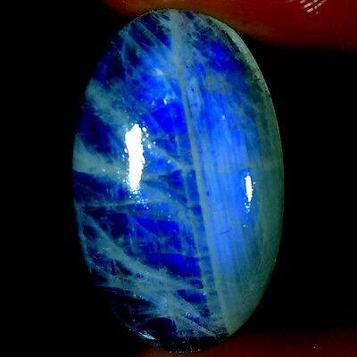 21.30Cts. 100% Natural Flashy Rainbow Moonstone Oval Cabochon Loose Gemstones