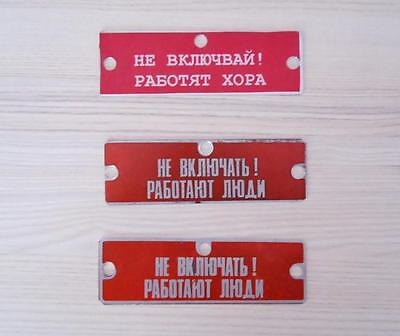 LOT OF 3 RARE VINTAGE 1960s RUSSIAN WORKING CYRILLIC ENAMEL SIGN PLATE