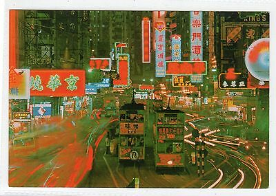 NIGHT VIEW OF HENNESSY ROAD: Hong Kong postcard (C23190)