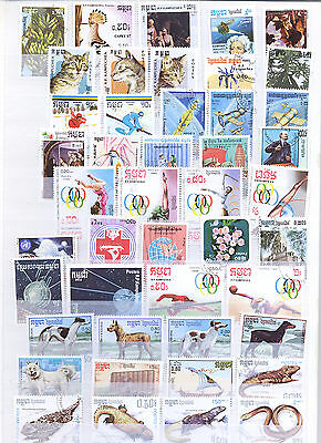 CAMBODIA SMALL SECTION OF STAMPS pack 1 G