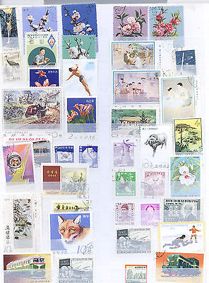 KOREA SMALL SECTION OF STAMPS pack 4 G