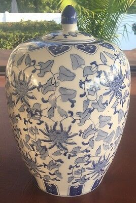 Chinese Blue and White Qianlong Vase Jar Mark Flowers Leaves 6 Character Mark
