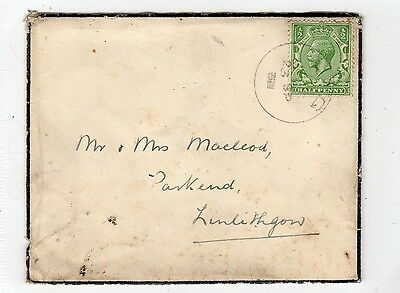 KGV cover with UIG postmark (C22441)