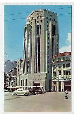BANK OF CHINA BUILDING, SINGAPORE: Singapore postcard (C22791)