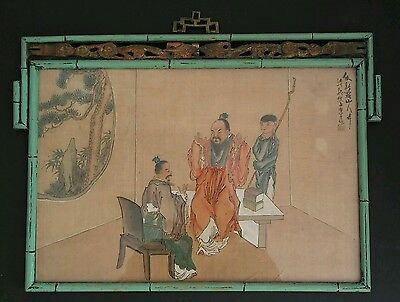 Vintage Chinese fabric painting